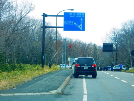 知床横断道路開通